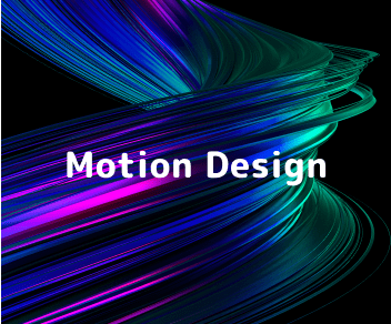 What is motion design and its role in website development?